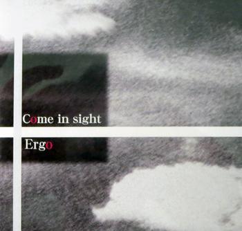 ergo2.jpg